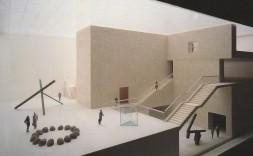 県立現代美術館・博物館 基本設計