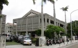 沖縄県立芸術大学 基本設計