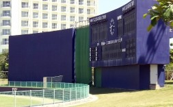 宜野湾市立野球場