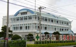 具志川警察署庁舎