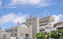 建設会館・沖縄建設労働研修センター