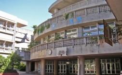 沖縄市立コザ中学校校舎