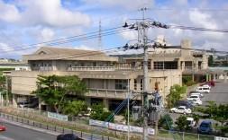 沖縄県南部福祉保健所
