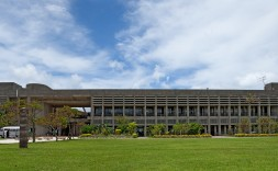 名護市民会館