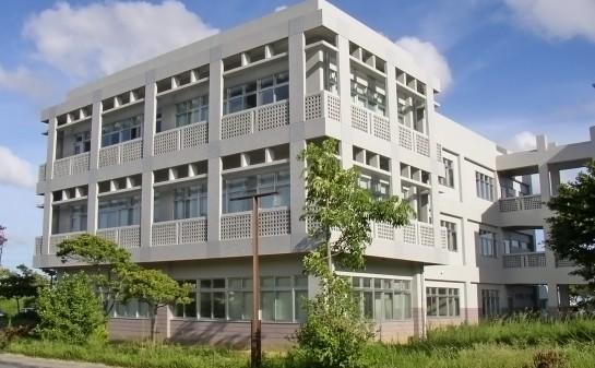 沖縄職業能力開発大学実習棟