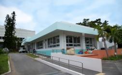 宜野座村障害者福祉センター