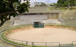 沖縄市多目的ステージ(闘牛場)