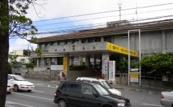 浦添警察署庁舎