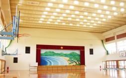 屋嘉地区体育館・公民館