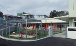平敷屋幼稚園