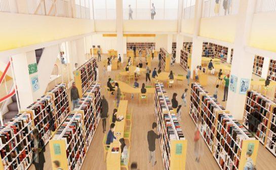 沖縄市立図書館移転改修